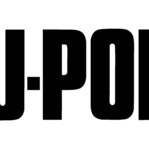 U-POL